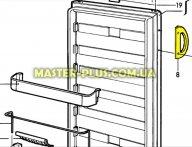 Ручка дверки Electrolux  2058230133 для холодильника