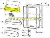 Полочка на боковой двери верхняя Electrolux 2059297024 для холодильника