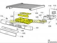 Модуль (плата)Electrolux 2082948387 для холодильника