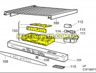 Модуль (плата) Electrolux 2084322052
