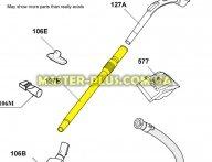 Труба телескопическая Electrolux 2193198039 для пылесоса
