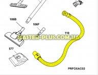 Шланг гофрированный для Пылесоса Electrolux 2193351018 для пылесоса