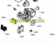 Фильтр (Hepa) для пылесоса Electrolux 2193662018 для пылесоса