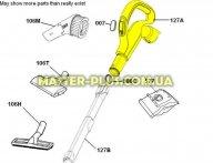 Ручка шланга для пылесоса Electrolux 2193710155 для пылесоса