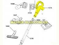 Ручка с управлением для пылесоса Electrolux 2193711617