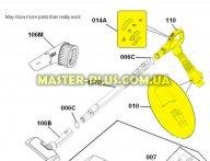 Шланг в сборе с ручкой управления Electrolux 2193947310 для пылесоса