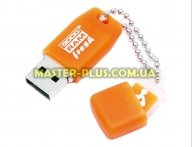 USB флеш накопитель GOODRAM 16GB UFR2 Fresh Orange USB 2.0 (UFR2-0160O0R11) для компьютера