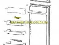 Лоток для яиц холодильника Electrolux 2231024312 для холодильника