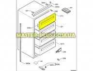 Откидная планка верхней ячейки морозильного отделения Zanussi 2271049484 для холодильника