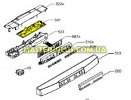 Модуль (плата) Electrolux Zanussi AEG 2425043433 для холодильника