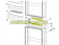 Накладка на ручку двери холодильника Electrolux 2425191034 для холодильника