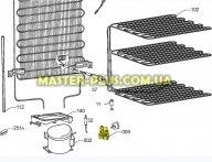 Реле пусковое для холодильника Electrolux 2425610165