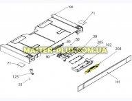 Модуль (плата индикации) Electrolux 2425797095 для холодильника