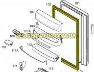 Уплотнительная резина дверцы холодильника Electrolux 2426448045 для холодильника