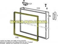 Резина двери морозильной камеры Zanussi 2426448060 для холодильника