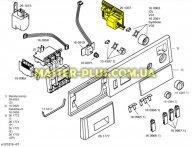 Программатор (селектор программ) Bosch 261037 для стиральной машины