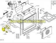 Лампа в сборе с защитой для Плиты Bosch Siemens 264691