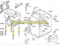Амортизатор Bosch Siemens 273060