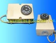 Термостат универсальный -35 / +35 для холодильника