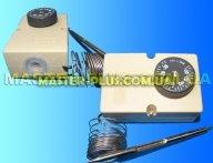 Термостат универсальный -35 / +35 с длинным капиляром для холодильника