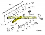 Лимб ручки регулировки газа Electrolux 3552050662