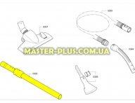 Телескопическая труба Bosch 366234 для пылесоса
