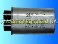 Конденсатор високовольтний 0.90 mf 2100v для мікрохвильової печі