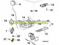 Угловой переходник Electrolux 4006016143 для стиральной машины