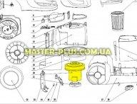 Мотор Electrolux 4055014528 для пылесоса