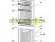 Ручка морозильной камеры Zanussi 4055048989 для холодильника