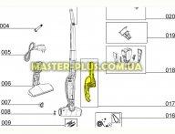 Корпус+мотор+аккумулятор для пылесоса Electrolux 4055067807 для пылесоса