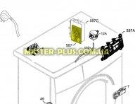 Модуль (плата) Zanussi 4055113361 для стиральной машины