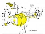 Бак в сборе Electrolux 4071375812 для стиральной машины