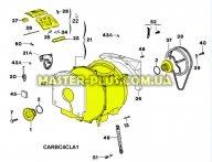 Бак в сборе с барабаном Electrolux 4071394193 для стиральной машины