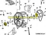 Суппорт бака стиральной машины Electrolux 4071424214 для стиральной машины