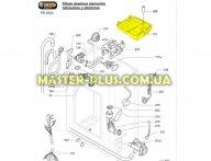 Бункер (дозатор) порошка для Стиральной машины Candy 46005155 для стиральной машины