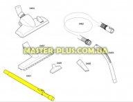 Труба телескопическая для пылесоса Bosch 463891 для пылесоса