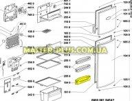 Полка (Балкон) для бутылок холодильника Whirlpool 480132102029 для холодильника
