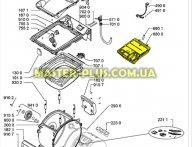 Бункер (дозатор) порошка для Стиральной машины Whirlpool 481075258622 для стиральной машины