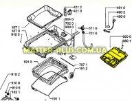 Порошкоприемник (дозатор) Whirlpool 481075264992 для стиральной машины