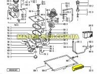 Модуль (плата) управления Whirlpool 481221478165 для посудомоечной машины