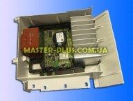 Модуль (плата) Whirlpool 481221479871 для стиральной машины