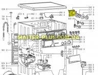 Модуль (плата) Whirlpool 481228219335 для стиральной машины