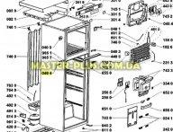 Петля средняя (левая) Холодильника Whirlpool 481241719436 для холодильника
