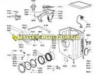 Передняя крышка (фальш панель) порошкоприемника Whirlpool 481249848048 для стиральной машины