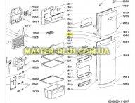 Кронштейн петли,для перевешивания дверей холодильника (левый) Whirlpool 481253288073 для холодильника