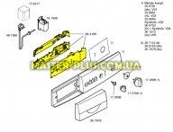 Модуль (плата) Bosch 484189 для стиральной машины
