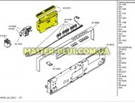 Модуль (плата) Bosch 494079 для посудомоечной машины