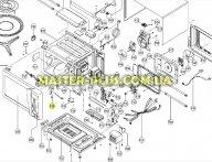 Датчик температуры для микроволновой печи AEG 50273970009