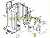 Ручка дверки (люка) Electrolux 50292021008